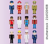 pixel people occupations set | Shutterstock .eps vector #216520408