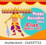 ravana with ten head for...   Shutterstock .eps vector #216537712