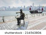 hong kong   february 25  avenue ...   Shutterstock . vector #216563806