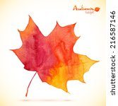 watercolor red maple vector leaf | Shutterstock .eps vector #216587146