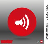 white icon on the red button | Shutterstock .eps vector #216594322