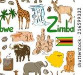 fun colorful sketch zimbabwe... | Shutterstock .eps vector #216599332