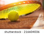 tennis ball on a tennis court | Shutterstock . vector #216604036