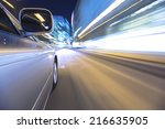 driving in the night city. | Shutterstock . vector #216635905