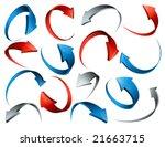3d arrows | Shutterstock .eps vector #21663715