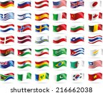 big set wavy flags. vector... | Shutterstock .eps vector #216662038