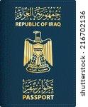 vector cover of iraqi passport   Shutterstock .eps vector #216702136