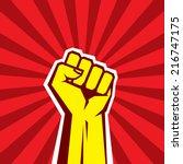 human hand up proletarian... | Shutterstock .eps vector #216747175