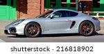Постер, плакат: Porsche GTS Ferdinand