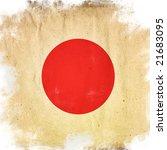flag of japan | Shutterstock . vector #21683095