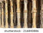 asia india new delhi pillars at ... | Shutterstock . vector #216840886