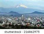 mexico city   mar 01 2010... | Shutterstock . vector #216862975