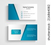 modern light blue business card ... | Shutterstock .eps vector #216864082