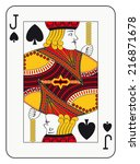 jack of spades playing card | Shutterstock .eps vector #216871678