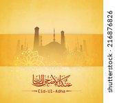 arabic islamic calligraphy of... | Shutterstock .eps vector #216876826