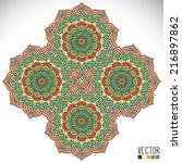 mandala. round ornament pattern.... | Shutterstock .eps vector #216897862