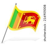 flag of sri lanka vector... | Shutterstock .eps vector #216905008