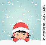 retro styled christmas card...   Shutterstock .eps vector #216941398