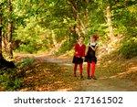 children kid girls walking to... | Shutterstock . vector #217161502