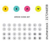 arrow sign icon set. vector...