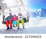 ski  skiing   skiers on ski lift | Shutterstock . vector #217296025
