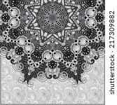 circle grey lace ornament ... | Shutterstock .eps vector #217309882