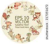 Chinese Zodiac Animals Vector.
