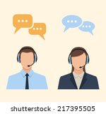 call center operators wearing... | Shutterstock .eps vector #217395505