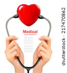 medical background with hands... | Shutterstock .eps vector #217470862