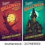 Stock vector halloween poster card background 217485052