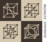 cubical framework icons set... | Shutterstock .eps vector #217492708