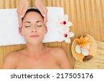 smiling brunette enjoying a... | Shutterstock . vector #217505176