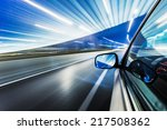 view from side of car going... | Shutterstock . vector #217508362