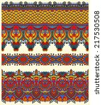 seamless ethnic floral paisley... | Shutterstock . vector #217530508