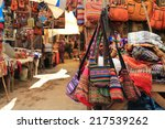 colorful bags in local market... | Shutterstock . vector #217539262