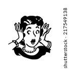 oh my gosh   retro clipart... | Shutterstock .eps vector #217549138