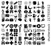 set of plane icons. education ...   Shutterstock .eps vector #217553512