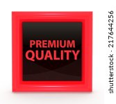 premium quality square icon on... | Shutterstock . vector #217644256