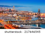 barcelona city and port in... | Shutterstock . vector #217646545