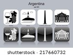 landmarks of argentina. set of...   Shutterstock .eps vector #217660732