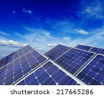 solar power generation... | Shutterstock . vector #217665286