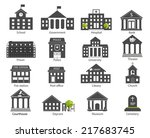 black and white government... | Shutterstock .eps vector #217683745