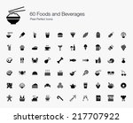 foods and beverages pixel... | Shutterstock .eps vector #217707922