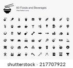foods and beverages pixel... | Shutterstock .eps vector #217707922