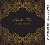 invitation card with lace... | Shutterstock .eps vector #217736956