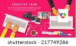 creative team. young design... | Shutterstock .eps vector #217749286