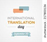 international translation day | Shutterstock .eps vector #217803136