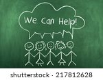 we can help | Shutterstock . vector #217812628