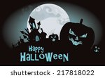 halloween background  vector... | Shutterstock .eps vector #217818022