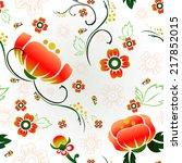 blossom vintage pattern | Shutterstock .eps vector #217852015